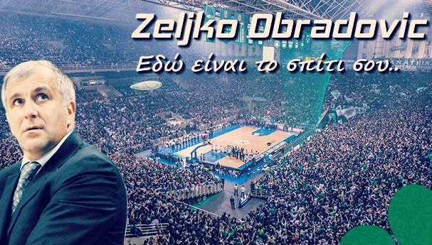 We will always have Θεσσαλονίκη, Μπολόνια, Αθήνα, Βερολίνο, Βαρκελώνη…